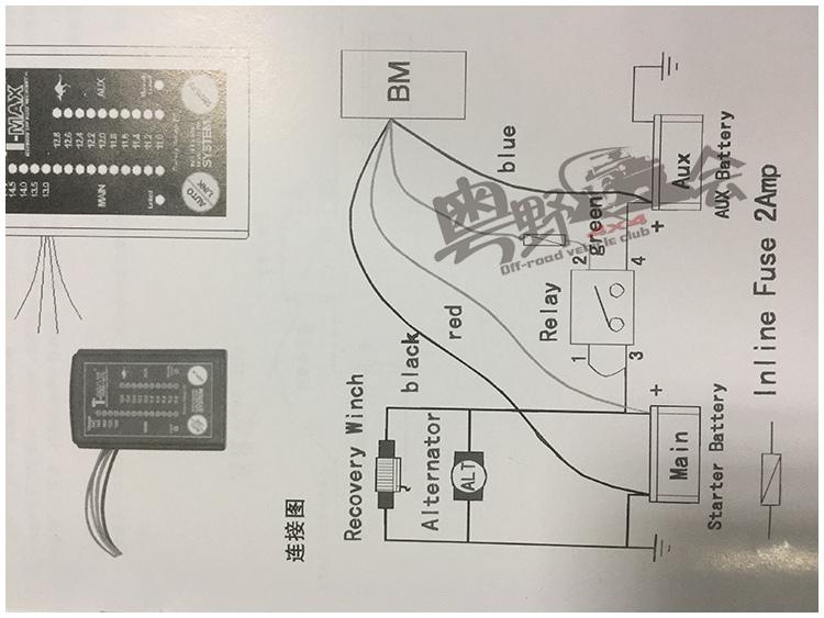 t-max天铭汽车双电瓶保护系统 双电池隔离器 保护器 控制器面板